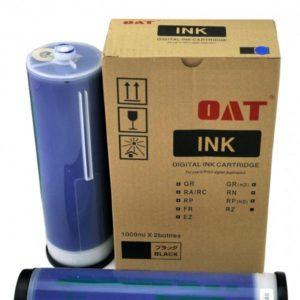 синяя 300x300 - Краска RISO RZ/EZ/MZ синяя (1000ml), с чипом, OAT