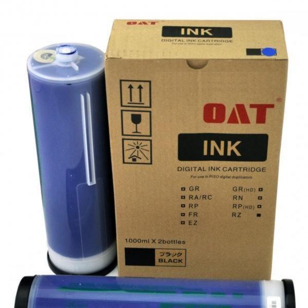 синяя 600x600 - Краска RISO RZ/EZ/MZ синяя (1000ml), с чипом, OAT