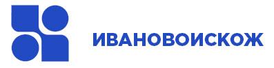 Ивановоискож