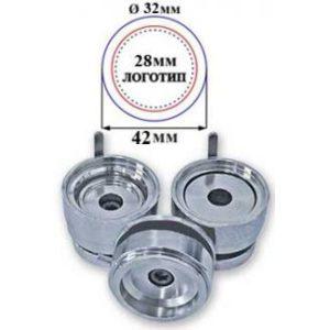 1 1 300x300 - Насадка сменная 32мм к SDHP-N3 -инструмент к прессу для изготовления значков