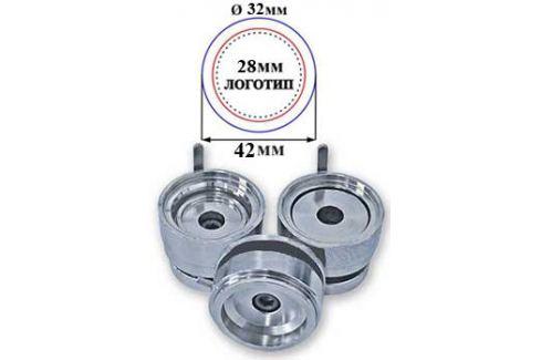 1 1 - Насадка сменная 32мм к SDHP-N3 -инструмент к прессу для изготовления значков