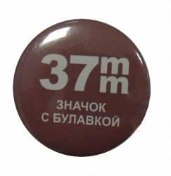 37bul - Заготовки для значков d37 мм, металл/булавка, 200 шт