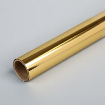 700 nw 1gb2 uf - Фольга для ламинирования (тонерочувствительная), золото