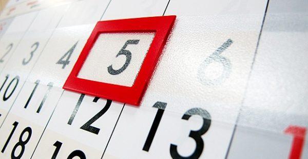 MQLt7R3dQdc 600x310 - Календарные курсоры (100шт.) 1 размер, 29-33 см, красный