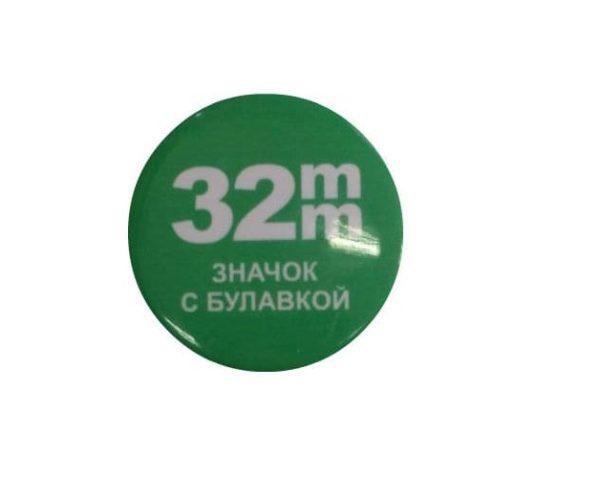 de84aa2089457440db69510e2030bb8d 600x498 - Заготовки для значков d32 мм, металл/булавка, 200 шт
