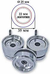 nasadka vektor sdhp n3 25 - Насадка сменная 25 мм к SDHP-N3 -инструмент к прессу для изготовления значков