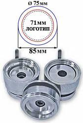 nasadka vektor sdhp n3 75 - Насадка сменная 75мм к SDHP-N3 -инструмент к прессу для изготовления значков